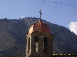 church in Trigrad, Bulgaria