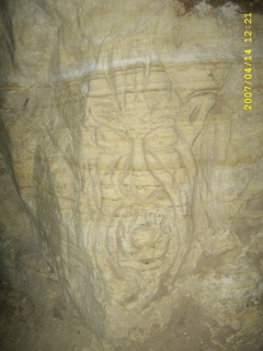 Devil's face in Devil's throat in Trigrad, Bulgaria=