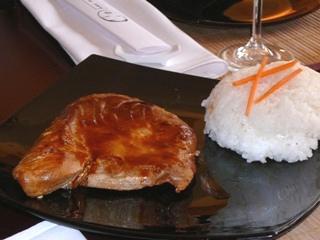 Tuna steak Sushi Bar in