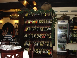 Etno restaurant, where the bottles are?