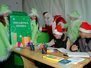 Santa Claus Workshop in Sofia